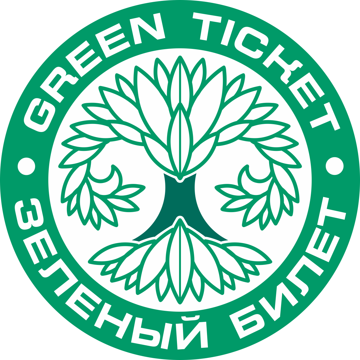 greenego_GreenTicket_logo_green1